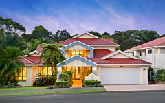 74 Marbuk Avenue, Port Macquarie NSW