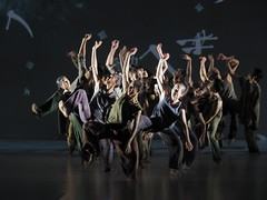 _9041689 (黎島羊男) Tags: 雲門 關於島嶼 林懷民 formosa cloudgatedancetheatre cloudgate dance theatre linhwaimin olympus em1markii zuiko 1454mm