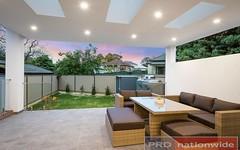 9 Ogilvie Street, East Hills NSW