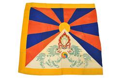 Tibetan National Flag, 1949 (tibetanflag) Tags: tibetan national flag tibet lowell thomas dalai lama lhasa