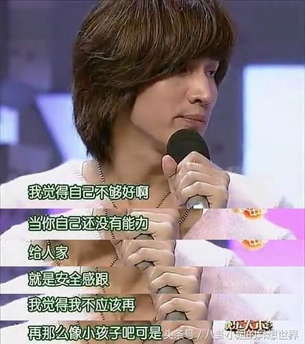 林志玲 画像44