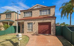 120 Graham Ave, Lurnea NSW