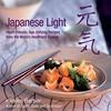 [EBOOK] DOWNLOAD Japenese Light READ (ebook stew) Tags: ebook download japenese