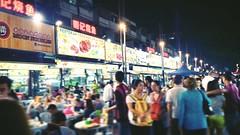 Jalan Alor - Jalan Alor - http://4sq.com/aj06vK #travel #holiday #food #Asia #Malaysia #KualaLumpur #旅行 #度假 #亚洲 #马来西亚 #吉隆坡 #foodstreet #美食街 #travelMalaysia #holidayMalaysia #马来西亚度假 #马来西亚旅行
