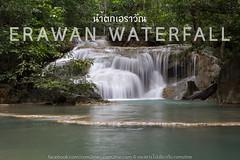 com2ine-erawan-fall-kanchanaburi-thailand (comzine69) Tags: kanchanaburi longexposure nationalpark nature thailand waterfall tambonthakradan changwatkanchanaburi th