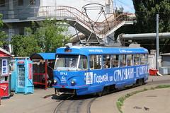 2017-09-21, Kyiv, Vul. Starovokzalna (Fototak) Tags: tram strassenbahn tatra kyiv ukraine ligne15 5742
