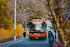 BYD K9_Kyoto200Ka3008_2 (hans-johnson) Tags: princess line hachijo kyoto red light day daylight shadow kinki kansai nihon nippon japan asia asian bus transit transport transportation diesel vehicle vehicles canon eos 5d fullframe 5d3 vsco 5diii 5dm3 70200mm japanese yellow city urban metropolis metropolitan dslr slr lightroom byd k9 bydk9 electric electricbus ck6120lgev ck6120 byd6120 street tree leaves 比亚迪 電気バス バス 纯电动 university