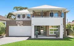 17 Dwyer Street, Gymea NSW