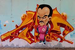"CAIN - ""Crack Ball"" wall alongside crew members TASER and RUINS (SRCARAMELOS) Tags: inca cain candyman colours nba nbq sez spain satan spray streetart srcaramelos street drugs dragon ink inked tattoo dope incain instagraffiti ironlak red rojo rafa205 japan graffiti graffitiporn good"