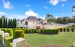 26 Larissa Avenue, West Pennant Hills NSW