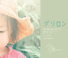 My Niece (Nas-Photographer) Tags: sonya7ii sony 35art 35a niece baby green japan dalat dalat2017 duhaphoto nasphoto