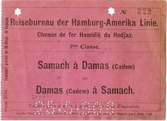 Hedjaz Railway - HR Samach-Damascus first class return ticket Nr. 322 (1908) (HISTORICAL RAILWAY IMAGES) Tags: hedjaz railway hr רכבת חיגאז צמח דמשק damascus syria ticket hapag سمخ