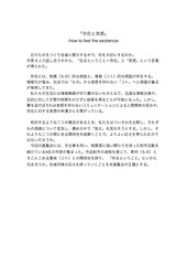 青木愛 画像25