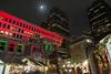 Boston Winter_20171202_065 (falconn67) Tags: boston night cityhall governmentcenter winter bostonwinter festival christmas canon 5dmarkiii 24105mml longexposure