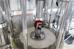 reliance essential oil filling machine34 (Reliance Machinery Co.,Ltd) Tags: 02 essential oil 024 pain relieving spray 4 oz 5ml bottles 8 vaporizer aloxxi 7 collection reviews leave conditioning cream shampoo 17 hair growth 8oz 6 for dogs 1 dilution 100 02essentialoil 024essentialoilpainrelievingspray 4ozessentialoil 5mlessentialoil 5mlessentialoilbottles 8essentialoilvaporizer 8ozessentialoilbottles aloxxiessential7oilcollection aloxxiessential7oilcollectionreviews aloxxiessential7oilleaveinconditioningcream aloxxiessential7oilshampoo essential17hairgrowthoil8oz essential6oil essential6oilfordogs essential7oilcollection essentialoil2spray essentialoil1dilution essentialoil100 essentialoilfilling essentialoilbottle essentialoilfillingmachine oilfillingmachine fillingcappingmachine 5mloilfillingmachine 5mlfillercapper 5mlfillingcappingmachine reliance machinery filling machine reliancemachine reliancefillingmachine relianceoil rvf