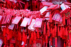 Red wishes from Beijing (fotowayahead) Tags: wish redlabels beijing palace