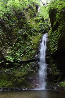 七代の滝 - Nanayono Falls