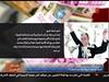 حسام الطائي33 (husam altaee) Tags: حسام الطائي التغيير صباح النهرين husam altaee husamaltaee