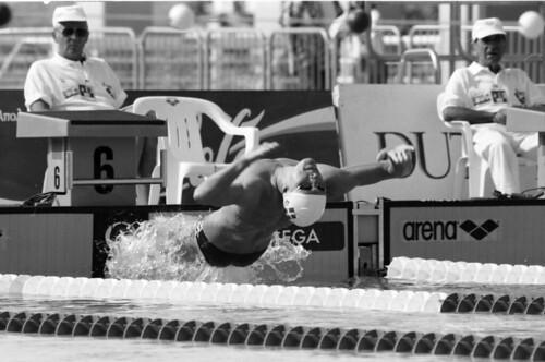 134 Swimming EM 1991 Athens