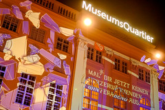 Projection mapping (----------------------xxx-----------------------) Tags: vienna wien austri europe centraleurope city travel autumnwinter fuji fujifilm digital csc color colour xe1 fujixe1 fujinon 35mm
