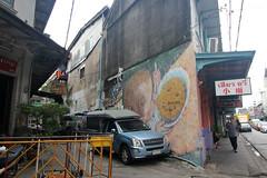 5-Day 2- Bangkok Chinatown- narrow alley graffiti 6 (_gem_) Tags: travel bangkok thailand asia southeastasia city street urban chinatown bangkokchinatown yaowarat graffiti streetart