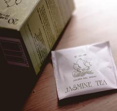 Golden Sail Jasmine Tea #2 (shafa_rah) Tags: greentea jasminetea productshoot tea leaves chinese aromatic drink powder macro preview