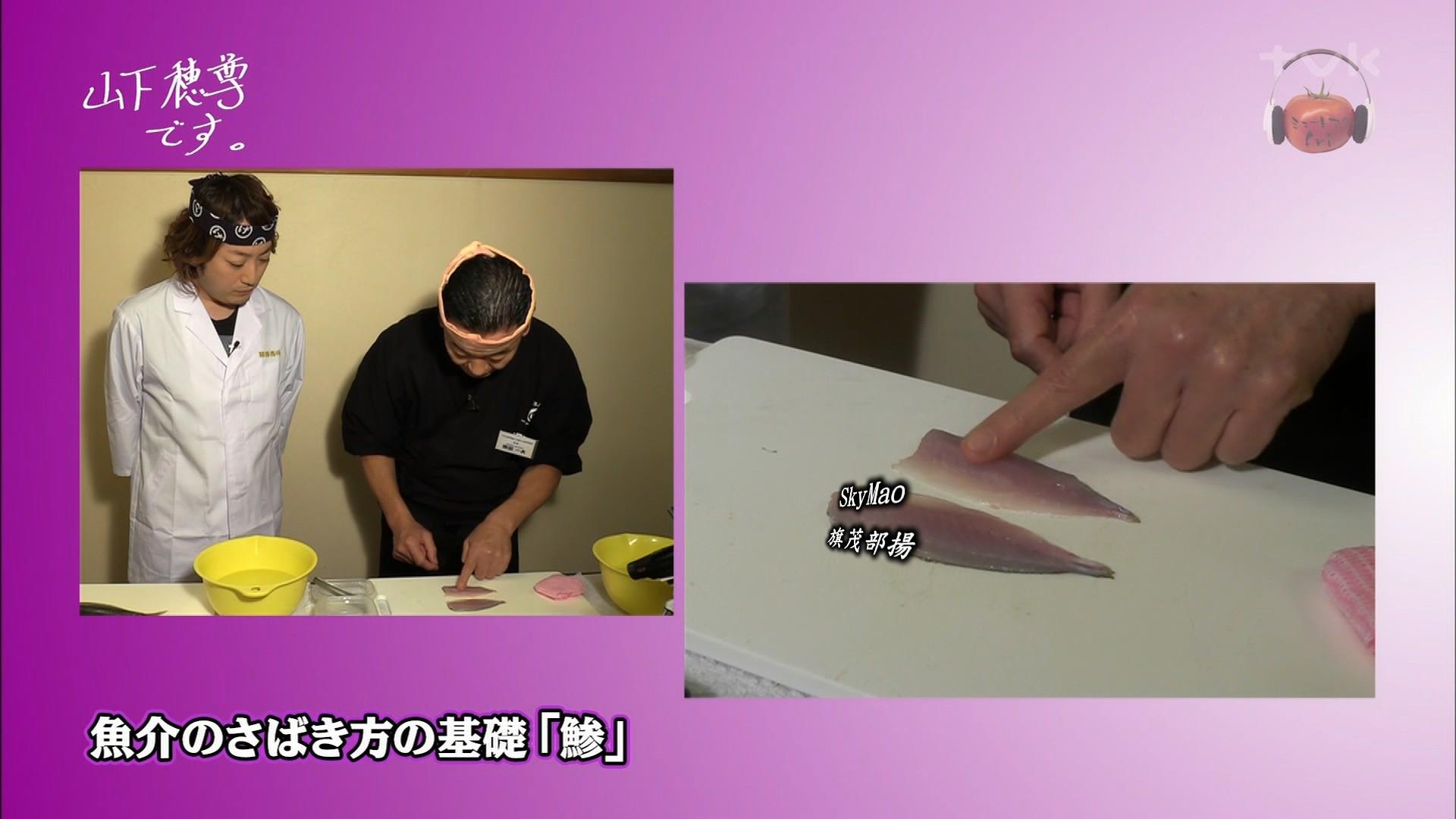 2017.11.03 全場(ミュートマ2).ts_20171104_040055.082