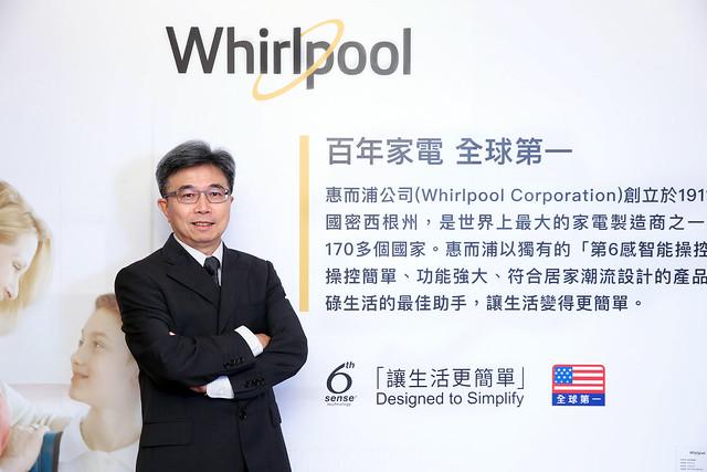 Whirlpool-2