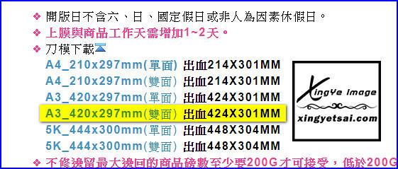 2017-11-17_220100.jpg