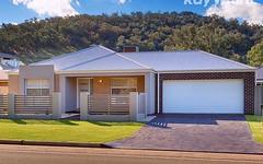 846 Union Road, Glenroy NSW