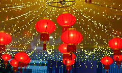 Blurred of Chinese lantern for background (phuong.sg@gmail.com) Tags: antique asia asian background blur blurred celebrate celebration china chinese color colorful culture decor decoration decorative defocus defocusing design evening festival fortune glow greeting holiday illuminated lamp lantern light luck lucky newyear oriental ornament paper pattern pray prayer red religion symbol texture town tradition traditional