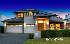 8 Ashburn Close, Bella Vista NSW