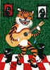 tiger guitar player with crows (sarapulver) Tags: sara pulver art etsy 3crows animals whimsical folk outsider funny tiger crows guitar player rockabilly rocknroll music