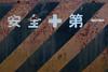 Rules of Old (jackparrot0) Tags: lines warning black stripes japan kyoto japanese kanji road sign