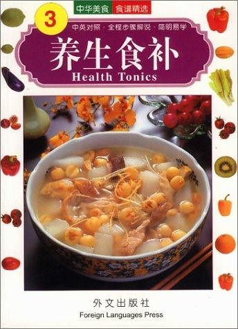 The worlds best photos of health and pdf flickr hive mind pdf online health tonics chineseenglish edition flp chinese cooking forumfinder Image collections