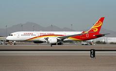B-1546 (ianossy) Tags: b1546 boeing charleston sc 7879 dreamliner b789 las klas hainanairlines hu