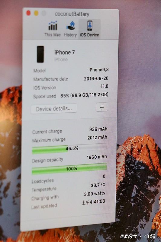 台北FAST 蘋果快速維修中心iphone維修中心終身保固73