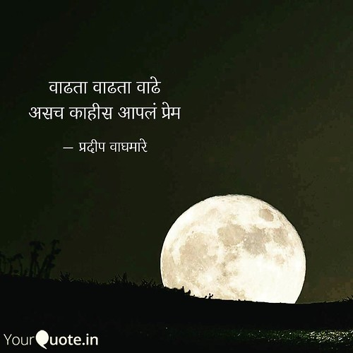 Marathi Love Lovequotes Life Poem Shayari Someone Pari Follow