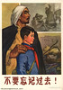 We must not forget the past! (chineseposters.net) Tags: china poster chinese propaganda 1964 peasant pioneers boy