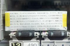 パソコン 画像21