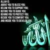 20634048_1909014959373527_8169657400542887936_n (solojamus) Tags: islam quran prophet pray islamicquote muslim muslimah instagood islamicquotes hadith prayer religion jannah makkah instaquote trueislam islamicposts instamuslim islamic allhamdulillah dua allah islamicpost muhammad ummah sunnah instaislam islamicreminders hijab islamicreminder