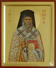 Св. Нектарий Эгинский