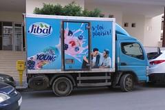 Jibal (So Cal Metro) Tags: dairy jibal yogurt mocktail delivery tangiers morocco maroc mitsubishi mitsubishifuso fuso