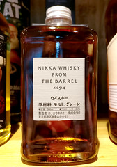 from the barrel (n.a.) Tags: japanese whisky nikka barrel bottle