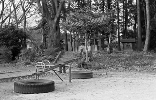Playground by a temple