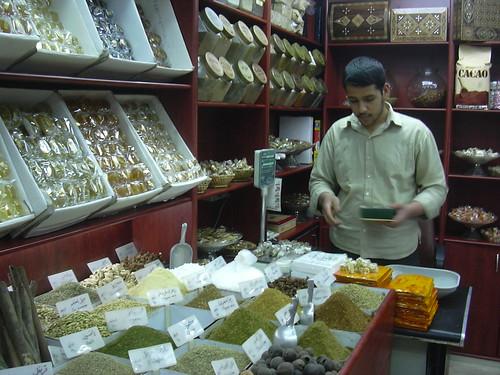 Damaskus, Süße Spezialitäten für den Import von Chez 'Olabi