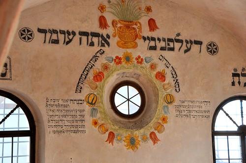 Trebic, Juedisches Viertel, Neue Synagoge