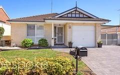 13 Bujan Street, Glenmore Park NSW