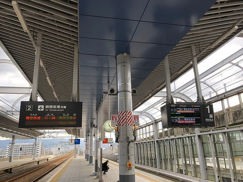 臨空城車站
