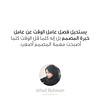jehad_buhasan_graphic designer prices_07 (jehad.buhasan) Tags: jehad identity usa saudi qatar kuwait oman lebanon dubai bahrain arabic abudhabi logos uae ksa typography typofont gcc calligraphy logo brand pepsi outdoor تصميم مصمم jehadbuhasan branding instagram